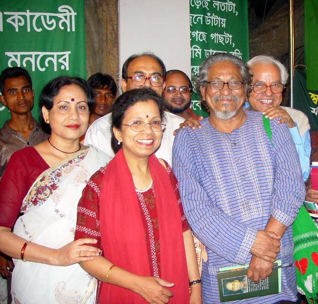 banglapedia in bangla version pdf
