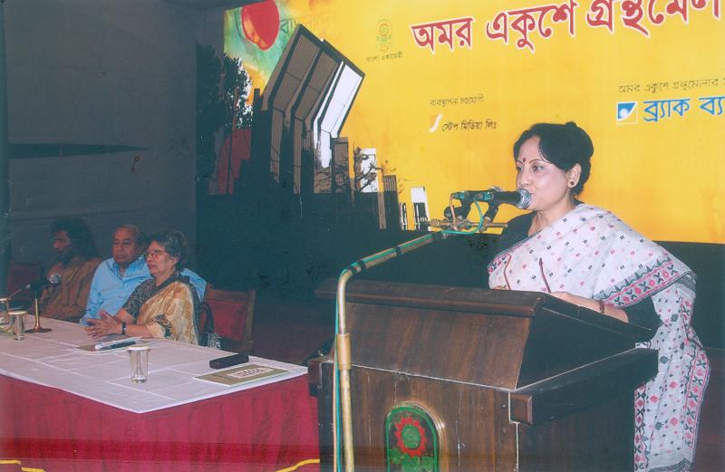 Bangla-Academy-book-fair-prog-feb-2012