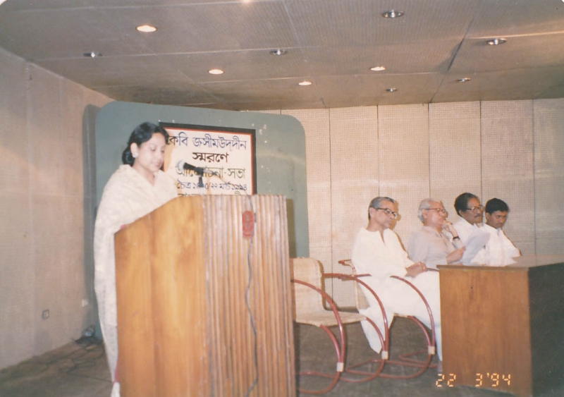 my-paper-presentation-on-poet-jasim-uddin-at-bangla-academy-1994