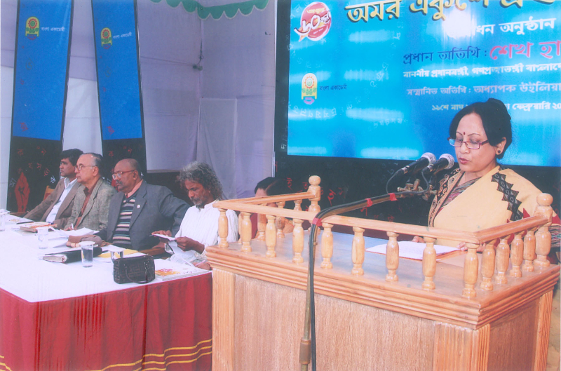speech-at-bangla-academy-on-language-martyr-language-day-book-fair-2012