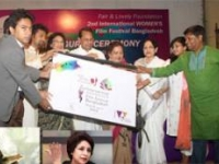 inauguration-of-2nd-international-womens-film-festival-bangladesh