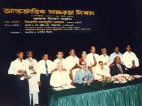 On-the-occasion-of-international-literacy-day-1997-with-the-president-of-Bangladesh-ministers-and-others