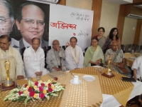 reception-program-of-bb-governor-dr-atiur-rahman-dr-kamal-hossain-prof-anisuzzaman-at-dhaka