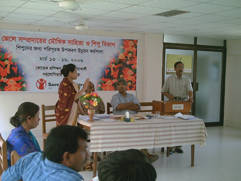 workshop-save-the-children-usa-patuakhali-bangladesh